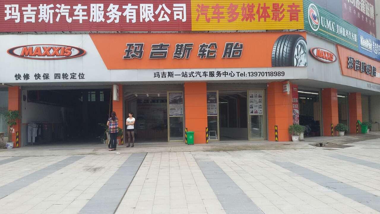 江西赣州市信丰县嘉定镇迎宾大道中段博大新城对面